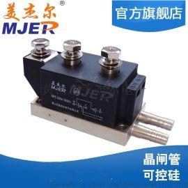 美杰尔 MFC500A水冷 单相可控硅模块