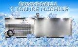工业1吨**机 混凝土降温 大型冰条机 商用制冰机