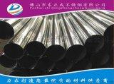 佛山不鏽鋼焊管,304不鏽鋼焊管