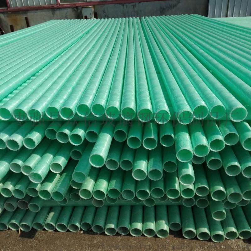 玻璃钢管道玻璃钢夹砂管玻璃钢电缆管