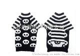 骷髏條紋寵物服