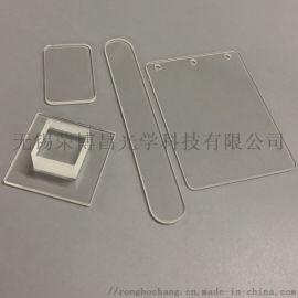 B270玻璃 B270超白玻璃 光學超白玻璃