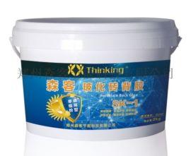 河南郑州瓷砖背胶供应商哪个牌子好