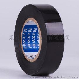 黑色PVC电工胶带  **粘防水绝缘胶布 耐高温阻燃