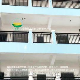 河南驻马店室内阳台护栏|钢质阳台护栏|定制阳台护栏厂家