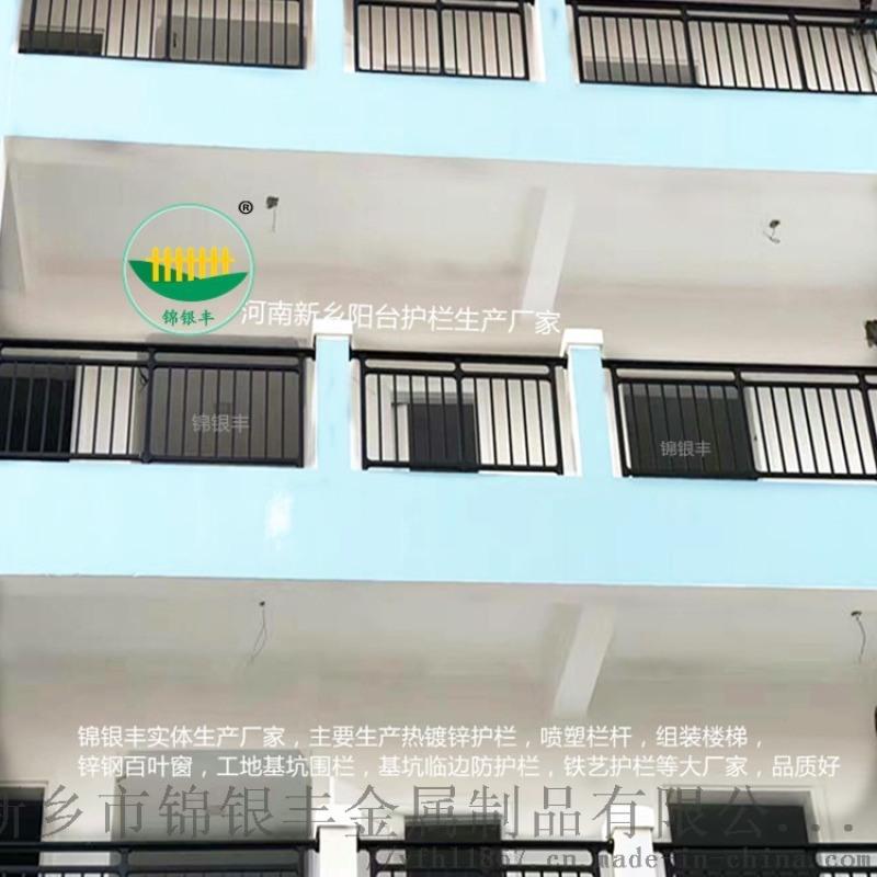 河南驻马店室内阳台护栏 钢质阳台护栏 定制阳台护栏厂家