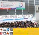 拼图_第17届上海国际玩具展览会