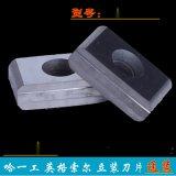 株钻槽型精铣复合型刀片YCE323-01
