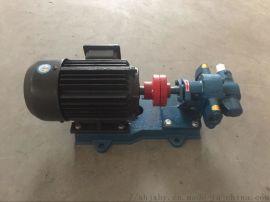 上海KCB-55不锈钢食品齿轮泵