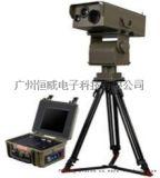 夜通航渔政海事执法跟踪取证监控系统 红外透雾摄像机