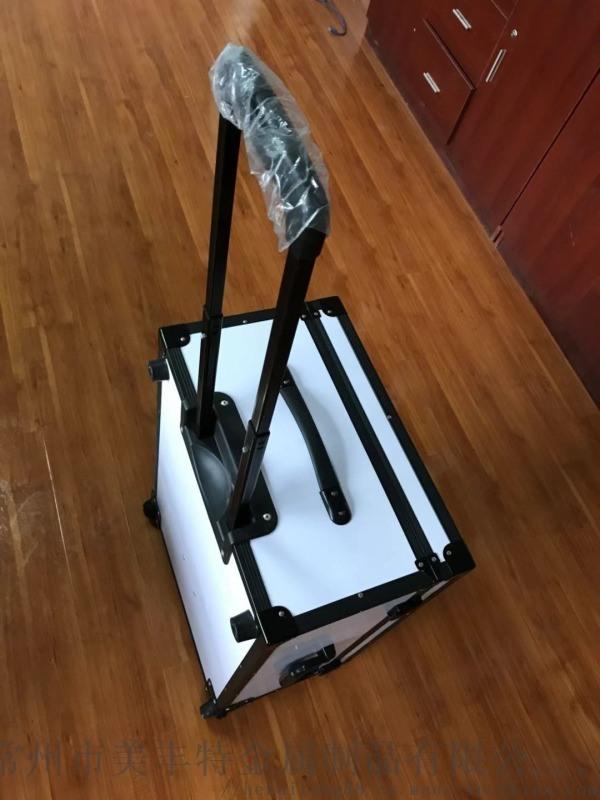 常州美丰特 提供展示箱 **铝箱