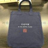 織耕堂制袋帆布開會手提袋定做 小學生補習袋廠家