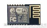 DT-06無線WiFi串口透傳模組TTL轉WiFi相容藍牙HC-06接口ESP-M2