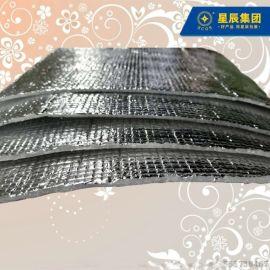 方格铝膜珍珠棉 EPE珍珠棉复铝膜保温隔热材料