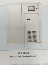 纳米环保电镀设备中型-M