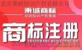 商标版权专利企业认证质检报告等知识产权服务