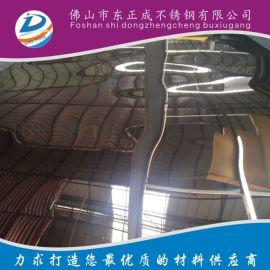 广州不锈钢镜面板,不锈钢8K镜面板厂家