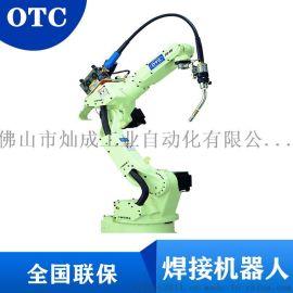 广东佛山otc工业焊接机器人厂家