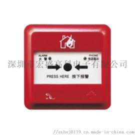 J-SAP-M-962手动火灾报警按钮报价