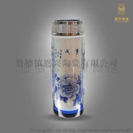 定做骨质瓷保温杯 青花瓷茶杯 陶瓷双层保温杯厂家