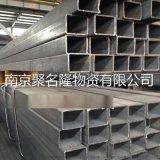 南京方管价格 南京镀锌方管厂 Q235方管现货销售
