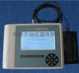 混凝土钢筋检测仪 ZXL-5钢筋检测仪