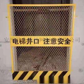 电梯井口防护门施工电梯安全门楼梯防坠落安全网