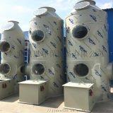 遼寧水噴淋淨化塔 pp噴淋塔 廢氣處理設備