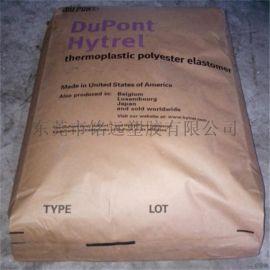 聚合物 Arnitel® ID 2060-HT