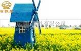 荷兰风车 景观风车 实木风车