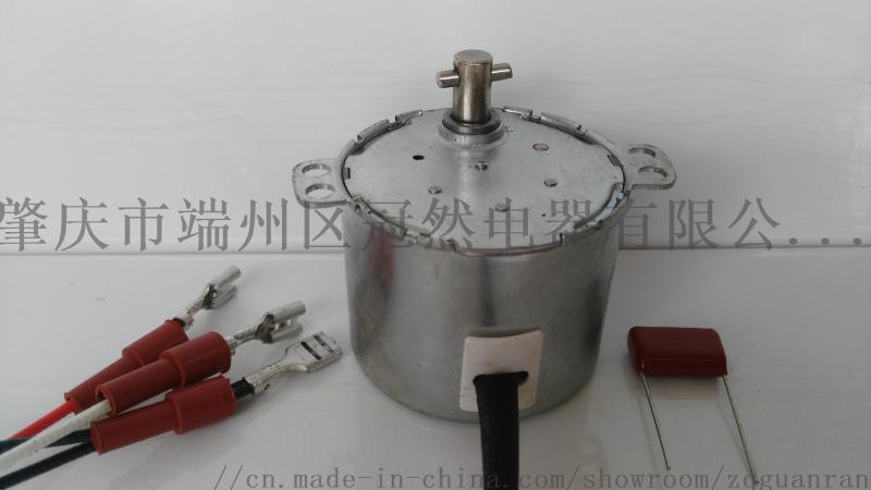 炒茶葉機 耐高溫電機