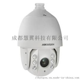海康威视全彩摄像机智能警戒球机 百万高清