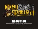 logo設計商標設計