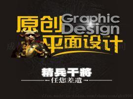 logo设计商标设计