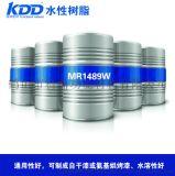 生產水性改性樹脂高光快乾防腐鹽霧通用型樹脂性價比高