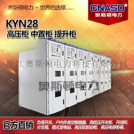 贴牌代加工项目合作高低压成套电气设备控制柜开关柜