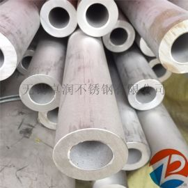2205厚壁不锈钢管 DN50双相钢管 耐酸耐腐蚀