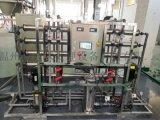 无锡纯水设备|食品加工纯净水设备|豆干加工用水设备