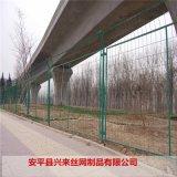 护栏网围墙 厂家护栏网 铁丝网多少钱一米