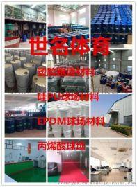 钦州4个厚硅地面工程 贺州彩色硅PU篮球场材料厂家