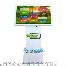 河南心理自助仪心理设备厂家