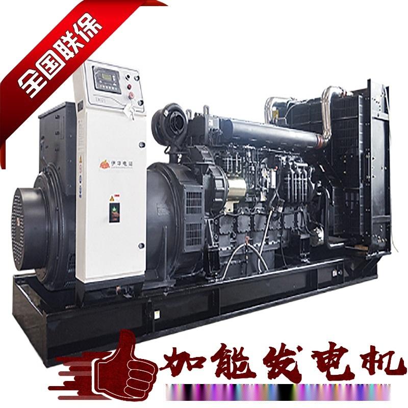 東莞康明斯發電機組 學校指定柴油發電機