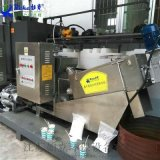 江苏如克环保推出DLT叠螺污泥脱水机
