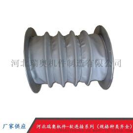 丝杠防护罩 耐高温圆形防护罩