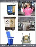 40天快速开模塑料双桶分离垃圾箱模具设计制造