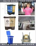 40天快速開模塑料雙桶分離垃圾箱模具設計製造