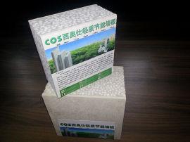 贵州隔墙材料 外墙板材料 轻质隔墙板安装