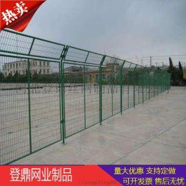 低碳钢丝铁路双边护栏 安平登鼎DH213双边护栏