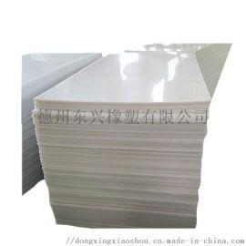 防静电超高分子聚乙烯板 pe耐磨超高分子聚乙烯板