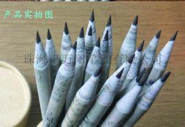 **环保报纸HB铅笔无毒书写绘画学生儿童用品